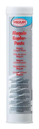 Meguin Kupferpaste - 0,4 kg